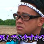 イッテQが宮川大輔を降板させるのはお祭り企画を休止するから?
