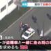藤田裕三の顔写真は?愛知県で車を盗み事故を起こした男逮捕!
